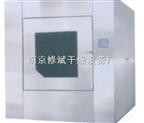 XBWX系列箱式微波烘箱