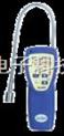 【GPT-100可燃气检漏仪】●可燃气测漏仪●【GPT-100检测仪价格与厂家】
