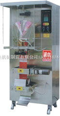 QD-1000midele seal single and compound film packing machi