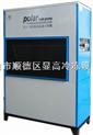 干燥设备 热泵干燥机 普立热泵除湿干燥机