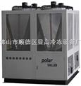工业冷水机 低温冷水机 不锈钢冷水机