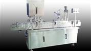 SGNJ系列全自動膠水灌裝機