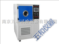 廠家供應新型臭氧老化試驗箱