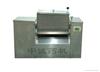 实验室混料机|实验室混料机价格