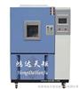 北京耐臭氧分析�x器