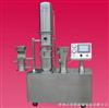 DLP多功能流化制粒包衣试验机