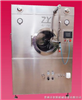 BGB高效薄膜包衣机