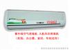 壁挂式空气消毒机 循环风紫外线空气消毒机