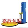 上海自动缠绕包装机