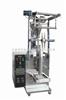 DXDF-100药茶粉全自动快速粉剂包装机/红枣粉快速粉剂包装机