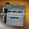 TDA-4BTDA-4B气溶胶发生器