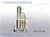 纯蒸汽发生器供应