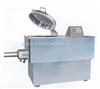 实验室高效湿法混合制粒机简介