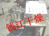 实验室湿法混合制粒机-小型湿法制粒机