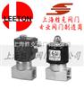 进口二通微型电磁阀 美国LEETON进口微型电磁阀