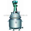 反应釜谭学洲-不锈钢反应釜专业生产厂