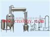 1000LJN系列多功能酒精回收濃縮器