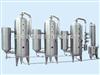 三效濃縮器生產廠家