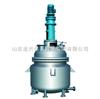 供应不锈钢反应釜、电加热反应釜、蒸汽加热反应釜