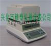 PS塑胶水分测定仪 聚苯乙烯水分测定仪 树脂水份测定仪 精泰JT-100卤素快速水分测定仪