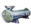 江苏换热器/列管换热器/列管冷凝器/蒸发器/管式换热器/U形换热器/加热器