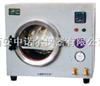 西安小型真空干燥机:台式试验用干燥箱 微型高压反应釜;旋转蒸发器,冷冻干燥机