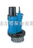 日本?#20934;?#27745;水泵 南京埃尔塔泵业