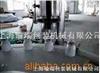 上海喷雾剂灌装机