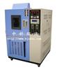 大�B臭氧老化���C/河北臭氧老化箱/北京臭氧老化�C