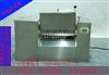 实验室混合机设备价格