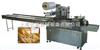专业供应大型枕式包装机|600型自动包装机|A4画纸包装机
