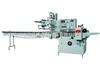钦顺可定制1100膜宽枕式包装机|浙江大枕包机|大型枕式包装机