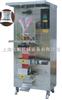 供应上海酸酸乳液体包装机 三边封液体包装机 背封液体包装机