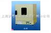 供应立式电热恒温鼓风干燥箱DHG-9426A-立式电热恒温鼓风干燥箱