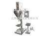 粉剂分装机-定量分装机价格-农药粉剂包装机