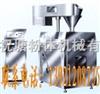 GK-100/120-供应干法/干粉造粒机/制粒机