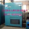 低温试验箱、高低温试验箱、恒温试验箱