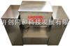 系列槽型混合机北京厂家生产销售