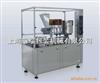 HLGZF-5型上海粉末灌装机厂家