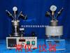 微型磁力高压反应釜,加氢反应釜,高压反应釜,微型高压反应釜