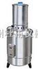 10L不锈钢电热蒸馏水器