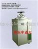 立体式压力蒸汽灭菌器 压力灭菌器型号 西安雪花制冰机 冷冻干燥机
