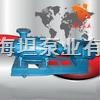 D型卧式多级离心泵,D型卧式多级离心泵价格
