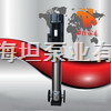 永嘉QDLF系列轻型不锈钢立式多级离心泵