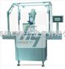 PB2000II-C自动塞纸机
