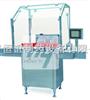 PD2000II-C晶体管铝箔封口机