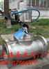不鏽鋼液氨緊急切斷閥,上海切斷閥