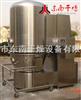 """干燥机—""""东南""""牌高效沸腾干燥机-沸腾干燥机"""