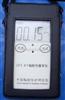 LT-I辐射检测仪/巡测仪