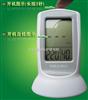 BGFM-06甲醛检测仪
